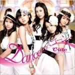 Danceでバコーン! (Single)详情