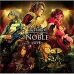 Philharmonic Quintet- - NOBLE -Live-详情