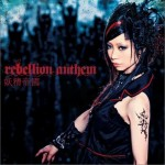 rebellion anthem (Single)详情