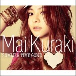 SUMMER TIME GONE (Single)试听