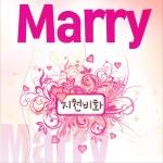 결혼합니다 结婚 (Single)详情