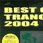 Best Of Trance 2004