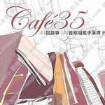 Cafe' 35