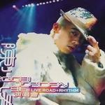 陈小春 2003 Jordan 36 Live Road+Rhythm 演唱会