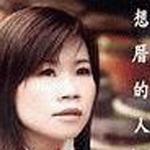 台湾红歌2 女人梦详情