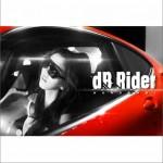 dB Rider (Single)详情