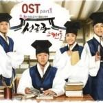 成均馆绯闻 OST Part.1试听