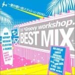 BEST MIX ~夏の思い出エディション2010~详情