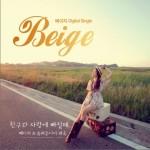 丽旭&Beige - 친구와 사랑에 빠질 때 和朋友相爱时 (Single)试听