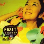 First (EP)详情