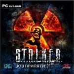 潜行者:普里皮亚季的呼唤 S.T.A.L.K.E.R.: Call of Pripyat