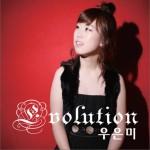 Evolution (Single)详情