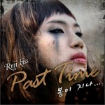 Past Time (Single)详情