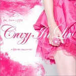 Crazy In Luv (Single)详情