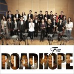 Road for Hope 선물 礼物详情