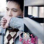 QQ姑娘(单曲)详情