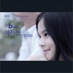 Sad Story (Single)详情