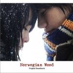 挪威的森林 Norwegian Wood详情