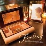 Feeling ZARD オルゴール・コレクション vol.3~きっと忘れない~详情