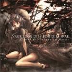 Vaguedge dies for dies irae - Clamantes Monimentum Mortis详情