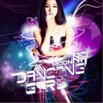 Dancing Girl(EP)详情