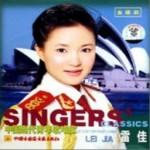 中国当代青年歌唱家——雷佳详情