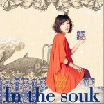 In the souk详情