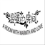 温暖的房间(EP)详情