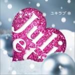ユキラブ (Single)详情