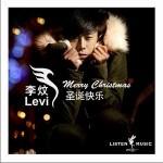 圣诞快乐(单曲)详情