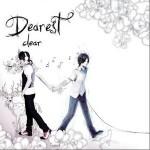 dearest详情