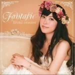 ファンタぢっく (single)详情