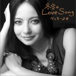 冬空のLove Song (Single)详情