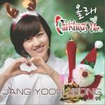 크리스마스 올래 圣诞来了 (Single)详情