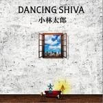 DANCING SHIVA详情