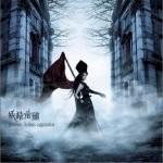 gothic lolita agitator详情