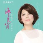 2010 海上良宵 香港演唱会详情