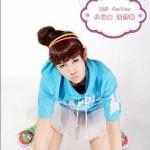123 4ever(单曲)详情