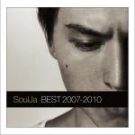 Best 2007-2010详情