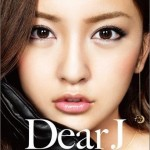Dear J (Single)详情