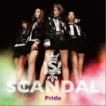 Pride (Single)详情