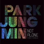 Not Alone (Single)
