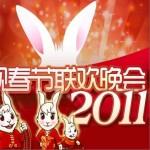 2011春节联欢晚会语言类节目集锦详情