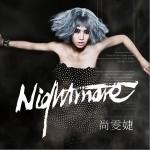 Nightmare 魔详情