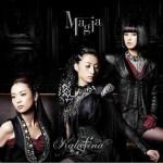 Magia (single)详情