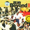 Beyond Fading away 试听