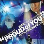 你是我的骄傲演唱会详情