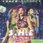 S.H.E奇幻乐园演唱会详情