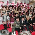 第27届香港十大中文金曲