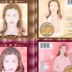 钻石精选集1990~1994详情